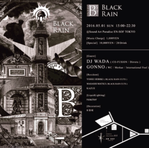 black-rain-630×630