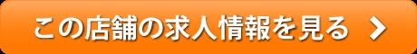 TCG_kyujin