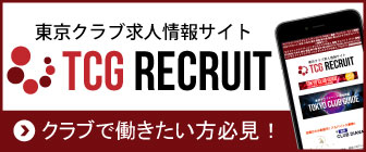 TCG-Recruit_336×140