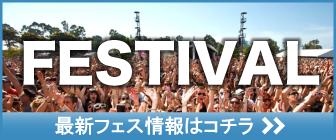 fes_jp