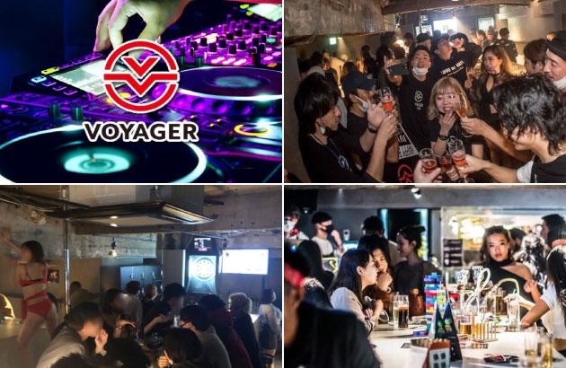 Voyager Stand Shibuya